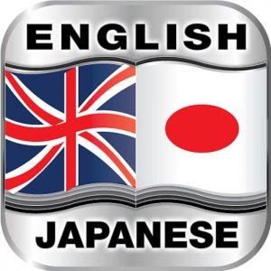 Jak raz na zawsze rozwiązać problemy z angielskim w firmie. Sposób japoński.